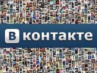 """""""ВКонтакте"""" начал тестировать мобильную рекламу"""