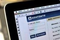 """""""ВКонтакте"""" будет развивать рекламные форматы"""