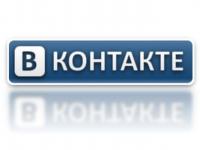 """""""ВКонтакте"""" на пути к маркетплейсу"""