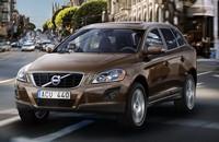 Volvo доставит заказы прямо в машину
