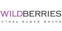 Wildberries подвела бесплатная примерка?