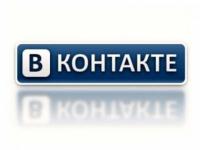 """Верифицированным пабликам """"Вконтакте"""" разрешили публиковать рекламу"""