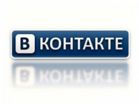 """ВКонтакте"" тайно зарабатывает на AliExpress"