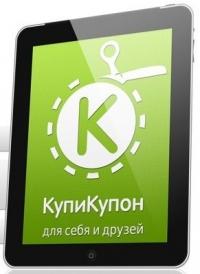 PayOnline увеличил платежную конверсию KupiKupon на 15%