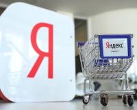 """""""Яндекс"""" переводит магазины на """"Заказ на Маркете"""": как с этим жить"""