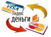 """""""Яндекс.Деньги"""" примут платежи через ридер"""