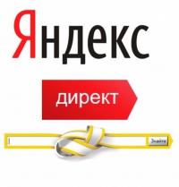 """Яндекс.Директ"" расширяет возможности геотаргетинга"