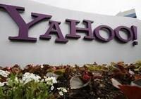 Yahoo собирается запустить собственный магазин приложений
