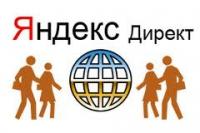 """""""Яндекс"""" тестирует """"умные баннеры"""" для интернет-магазинов"""