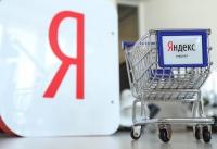 """""""Маркет"""" начнет борьбу с завышением цен при безналичных продажах"""