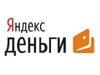 """""""Яндекс.Деньги""""  бесплатно раздают интернет-магазины"""
