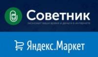 """Как обмануть """"Яндекс.Советник"""""""