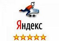 Украинские ИМ уходят
