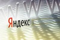 """Яндекс"" накажет за накрутку поведенческих факторов"