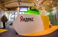 """""""Яндекс"""" призывает экспериментировать с рекламой"""