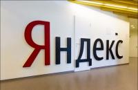 """Яндекс"" тестирует агрегатор скидок с геотаргетингом"