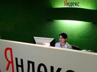 """""""Яндекс"""" научит зарубежных мерчантов продавать в России"""