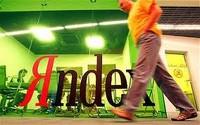 "SEO-аналитики нашли ""дыру"" в подсказках ""Яндекса""?"