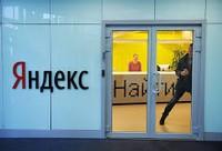 """У """"Яндекса"""" теперь свыше 270 тыс. рекламодателей"""