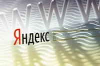 """""""Яндекс"""" запустил мультиформатные блоки  RTB"""