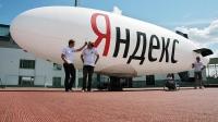 """""""Яндекс"""" начнет доставлять"""