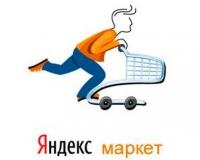"""""""Яндекс"""" может подать в суд на  """"М.Видео"""""""