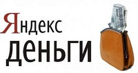"""""""Яндекс.Деньги"""" вводят единое платёжное решение для разных способов оплаты"""