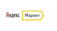 """""""Маркет"""" по-новому считает минимальную цену за клик"""