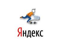 Яндекс.Пятница