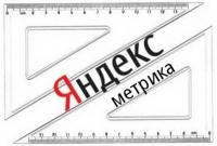 """""""Яндекс.Метрика"""" – самый популярный счетчик Рунета"""