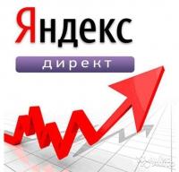 """""""Яндекс.Директ"""" решил расширить лимит на ключевые фразы и минус-слова"""
