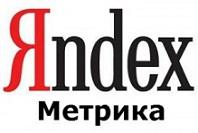 """""""Яндекс"""" объявил о запуске бета-версии """"Метрики 2.0"""""""