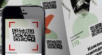 Визуальные мобильные покупки обеспечат до 5% клиентов