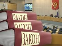 Миллион за розничную продажу алкоголя в Рунете