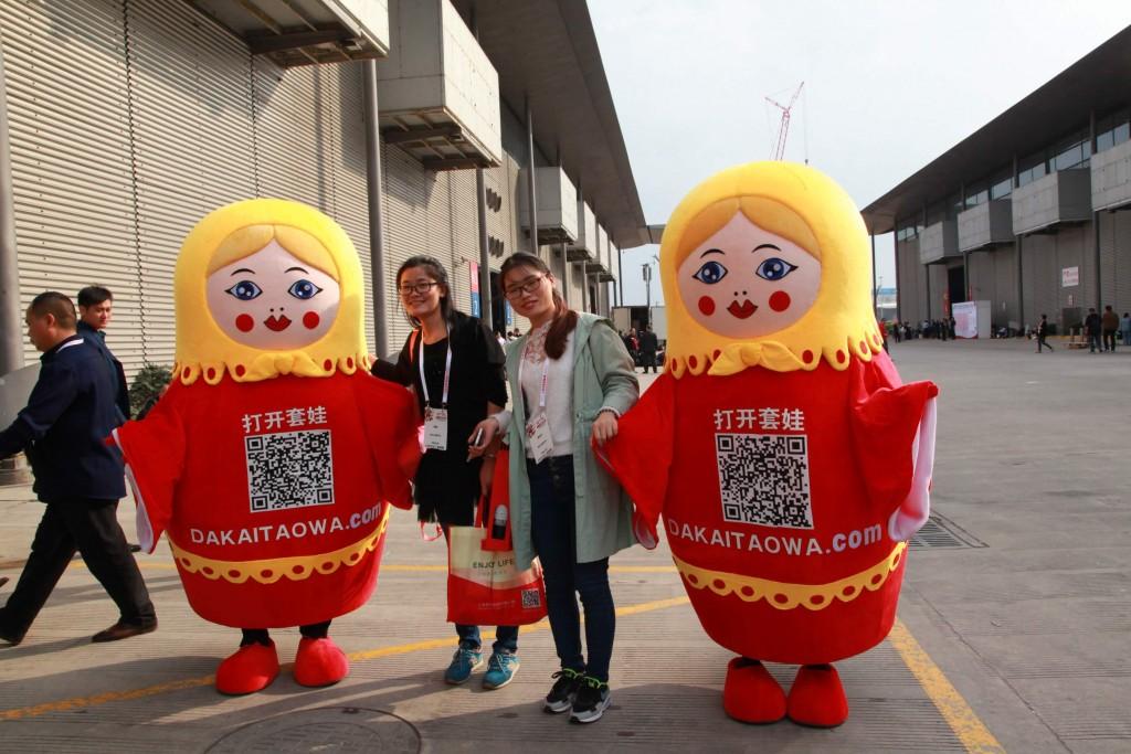 Русский павильон на Alibaba откроют в сентябре