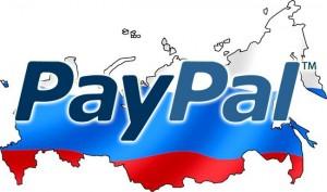 ПейПал Россия