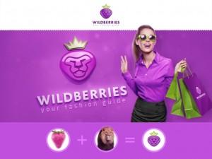 Wildberries начал продавать в рассрочку