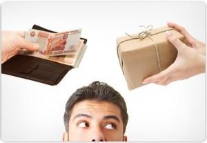 Когда вернется товар, тогда и возвращайте деньги