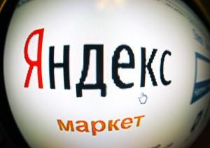 яндексмаркет
