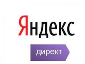 """""""Директ"""" облегчил кампании с """"точечным"""" геотаргетингом"""