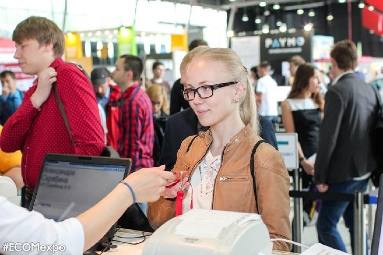 Загляните в мир будущего на ECOM Expo'17