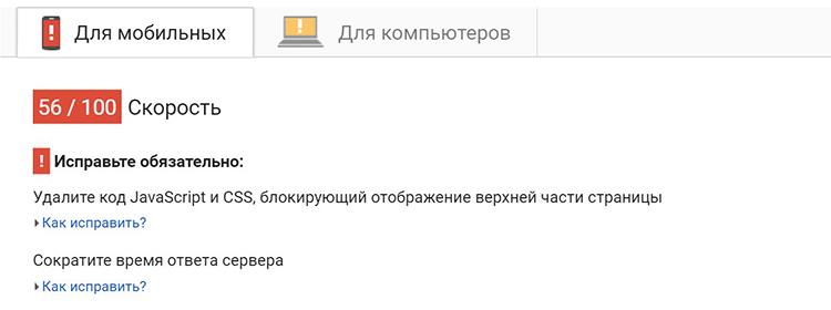 Sitnikova1_14