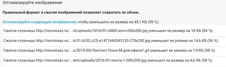 Sitnikova1_15