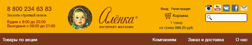 akenka3