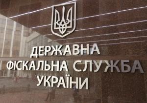 Украинская таможня объяснила блокировку посылок