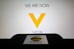 В приложении VEON будет функция покупки в один клик