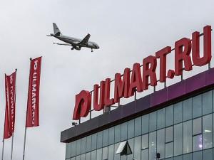 """""""Юлмарт"""" не может решить внутренние проблемы из-за кредиторов"""