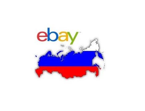 OZON и eBay займутся развитием онлайн-экспорта из России