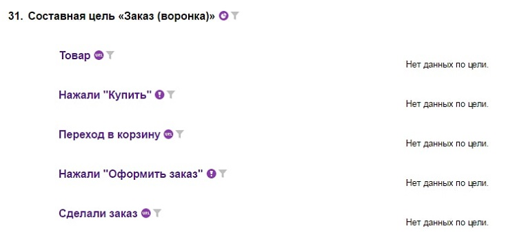 12_Kuzminykh1