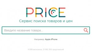 В Rambler&Co не хотят продавать Price.ru?